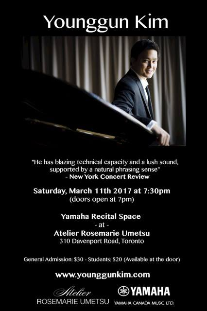 Yamaha Recital Space at Atelier Rosemarie Umetsu